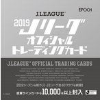 2019 Jリーグオフィシャルトレーディングカード カートン