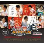 トレーディングmini色紙 「龍神NIPPON2016」 BOX