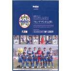 ■セール■2009 Jリーグ チームエディション・メモラビリア モンテディオ山形