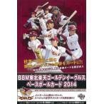 ■セール■BBM 東北楽天ゴールデンイーグルス 2014 BOX