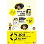 ■セール■2015 Jリーグ カード チームエディション・メモラビリア 柏レイソル BOX