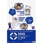 2015 Jリーグ カード チームエディション・メモラビリア FC東京 BOX(送料無料)