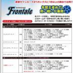 2015 Jリーグ カード チームエディション・メモラビリア 川崎フロンターレ BOX(送料無料)