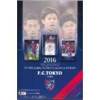 2016 Jリーグ カード チームエディション・メモラビリア FC東京 BOX(送料無料)