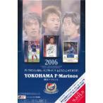 2016 Jリーグ カード チームエディション・メモラビリア 横浜 F・マリノス BOX(送料無料)