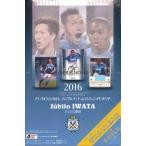 2016 Jリーグ カード チームエディション・メモラビリア ジュビロ磐田 BOX(送料無料)