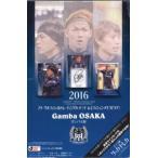 2016 Jリーグ カード チームエディション・メモラビリア ガンバ大阪 BOX(送料無料)