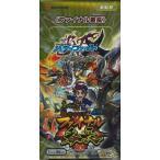 フューチャーカード バディファイト オールスターファイト スペシャルパック BF-X2-SP ファイナル番長 BOX (5月12日発売)