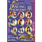 BBM プロ野球チアリーダーカード 2016 DANCING HEROINE -華- BOX