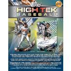MLB 2016 TOPPS HIGH TEK BASEBALL ASIA EXCLUSIVE BOX