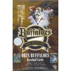 ■セール■BBM オリックス・バファローズ 2011