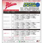 2015 Jリーグ カード チームエディション・メモラビリア 浦和レッズ BOX(送料無料)