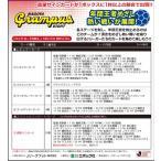 2015 Jリーグ カード チームエディション・メモラビリア 名古屋グランパス BOX(送料無料)