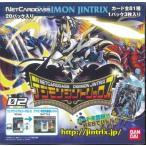 ネットカードダス デジモンジントリックス ブースターパック 02 BOX (5月25日発売)