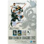 ■セール■BBM 中日ドラゴンズ 2012 BOX