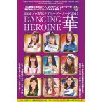 (予約)BBM プロ野球チアリーダーカード 2017 DANCING HEROINE -華- BOX (6月下旬発売)