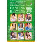 (予約)BBM プロ野球チアリーダーカード 2017 DANCING HEROINE -舞- BOX (7月下旬発売)