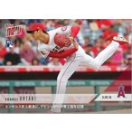 2018 TOPPS NOW KANJI EDITION #234J 大谷翔平 FASTEST IN ANGELS HISTORY TO 50 KS IN 4TH WIN OF THE SEASON