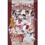 ■セール■BBM ベースボールカード 2013 九州リミテッド BOX