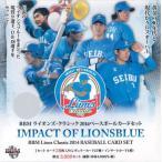■セール■BBM ライオンズ・クラシック 2014 カードセット IMPACT OF LIONBLUE