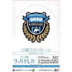 ■セール■2012 Jリーグ カード チームエディション・メモラビリア 川崎フロンターレ BOX