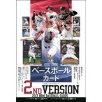 2017 BBM ベースボールカード 2ndバージョン BOX