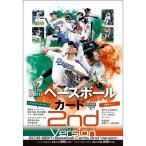 2018 BBM ベースボールカード 2ndバージョン BOX■特価カートン(15箱入)■(送料無料)