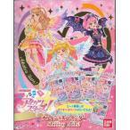 アイカツスターズ!オフィシャルバインダー Shining Idols!(8月10日発売)
