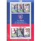 ■セール■2011 Jリーグ カード チームエディション・メモラビリア FC東京 BOX