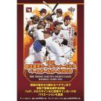BBM 東北楽天ゴールデンイーグルス ベースボールカード 2018 BOX(送料無料)画像