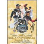 ■セール■BBM 千葉ロッテマリーンズ 20周年カード
