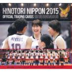 火の鳥NIPPON 2015 公式トレーディングカード BOX