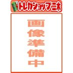 バトルスピリッツ バトスピダッシュデッキ 神速封印[SD35] (10月15日発売)