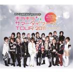 ■セール■キラキラ★サマー★タイフーン!!Tour2011 アーティストカード