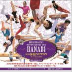 ■感謝セール■BBM 体操NIPPONカードセット 2015「HANABI」