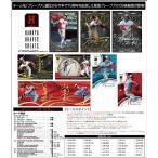 Yahoo!トレカショップ二木■セール■EPOCHベースボールカード 阪急ブレーブス GREATS BOX