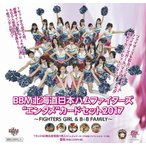 Yahoo!トレカショップ二木■セール■BBM 北海道日本ハムファイターズ エンタメ カードセット 2017 〜FIGHTERS GIRL & B☆B FAMILY〜