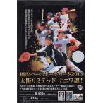 BBM ベースボールカード 2013 OSAKA LIMITED ナニワ魂! BOX