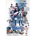 BBM ヒストリックコレクション 2014 輝ける十代〜Brilliant Teenagers BOX