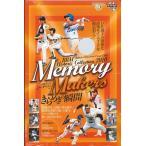 ■セール■BBM ヒストリックコレクション2010 MEMORY MAKERS?きらめきの瞬間(送料無料)