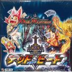 DMR-10 デュエル・マスターズ トレーディングカードゲーム エピソード 3 第2弾 デッド&ビート BOX