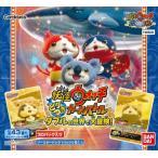 (予約)妖怪ウォッチ とりつきカードバトル ダブルの世界で大活躍!【YWB08】 BOX (12月17日発売)