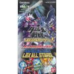 カードダス ダンボール戦機 LBXバトルカーダス ベストセレクションパック LBX ALL STARS BOX [D-C01]