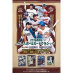 BBM ベースボールカード CLASSIC 2014 BOX ■6ボックスセット■ (送料無料)