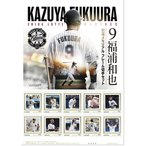 9福浦和也 引退メモリアル オリジナル フレーム切手セット (11月20日発売予定)