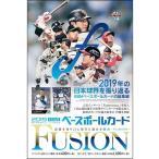 BBM ベースボールカード FUSION 2019 BOX