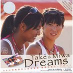 BBM 浅尾美和&西堀健実 優勝記念カードセット「Take & Miwa Dreams」