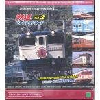 ■セール■鉄道コレクションカード vol.2 ホビー版