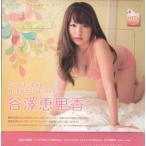 ■セール■リミテッドシリーズ 谷澤恵里香 トレーディングカード BOX