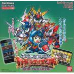 ナイトガンダム カードダスクエスト 第3弾 アルガス騎士団 ブースターパック 【KCQ03】 BOX
